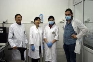 Лаборатория молекулярно-генетического анализа